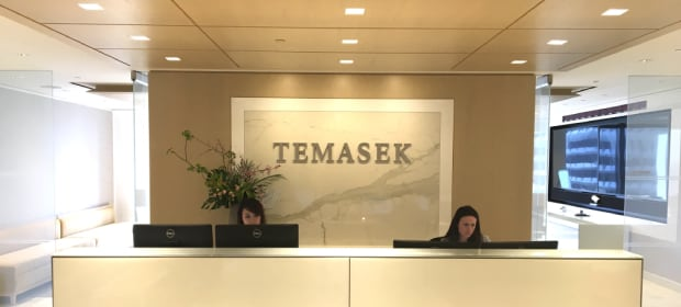 temasek_office